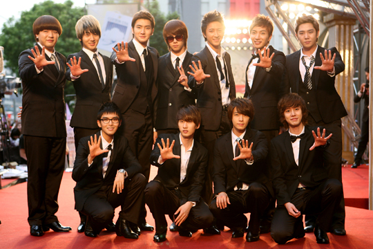 super junior members