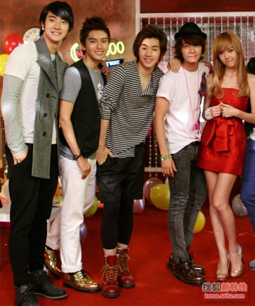 is yoona and donghae dating sites